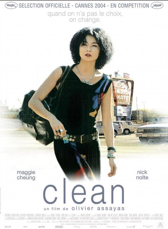 Drame Clean