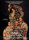 Comédie dramatique Les fleurs de Shanghaï